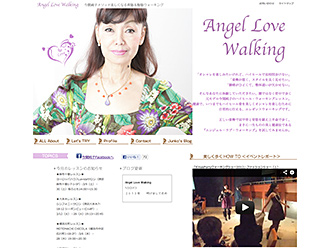 今関純子Angel Love Walking